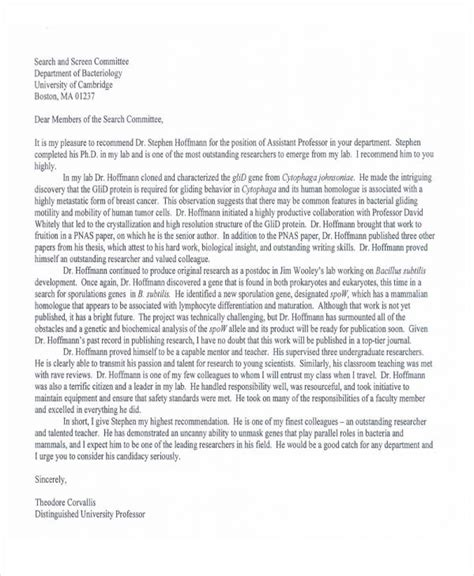 application reference letter sle