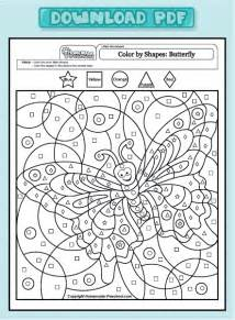 coloring pages math worksheets color shapes butterfly color shapes butterfly colouring