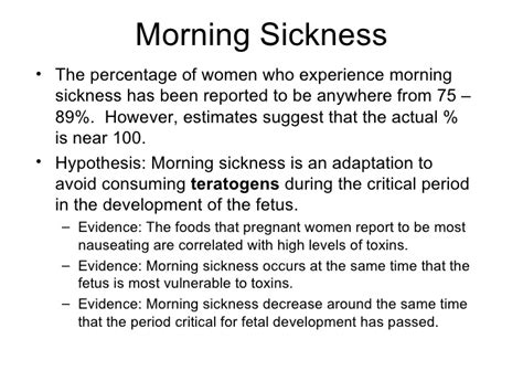 Morning Sickness Meme - evolutionary psychology