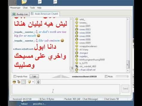 Arab Chat Room by Pin By Subir Paira On Ghost Rider