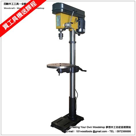 bench drill press reviews bench top drill press reviews 28 images 5 woodtek