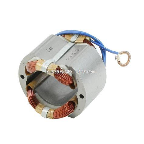 ac220v circular saw replacement 51mm armature stator