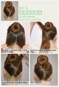 bun styles for american with medium length hair zomerse haar tutorials xmae girlscene