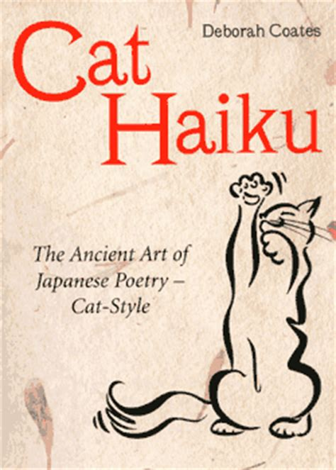 cat haiku sweet verses books cat haiku thias の