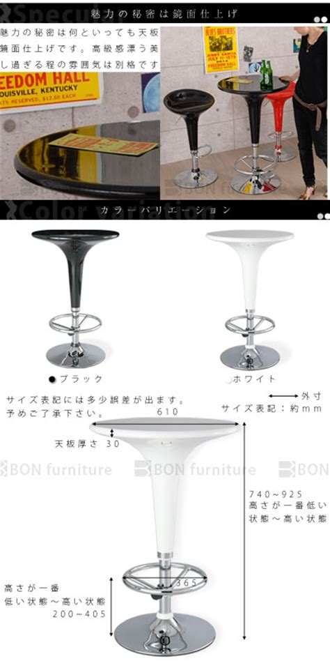 desk that goes up and down bon like rakuten global market going up and down