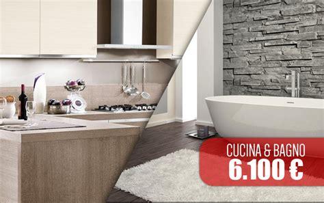 ristrutturazione bagno e cucina ristrutturazioni roma di luca ristrutturazioni