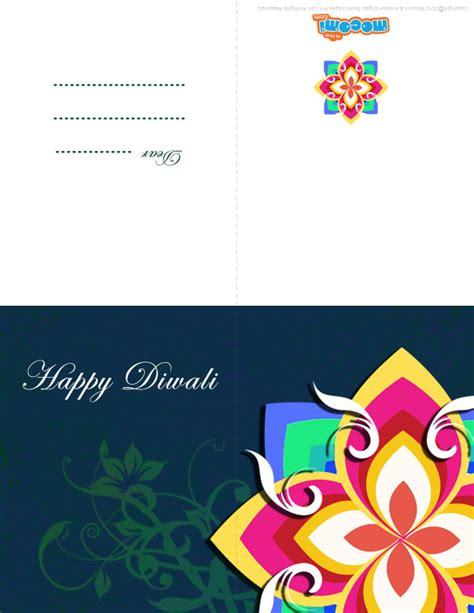 printable diwali greeting cards diwali rangoli pattern diwali greeting card for kids