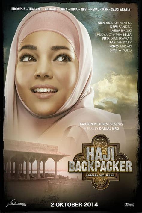 film indonesia haji backpacker download haji backpacker movie poster 3 of 7 imp awards