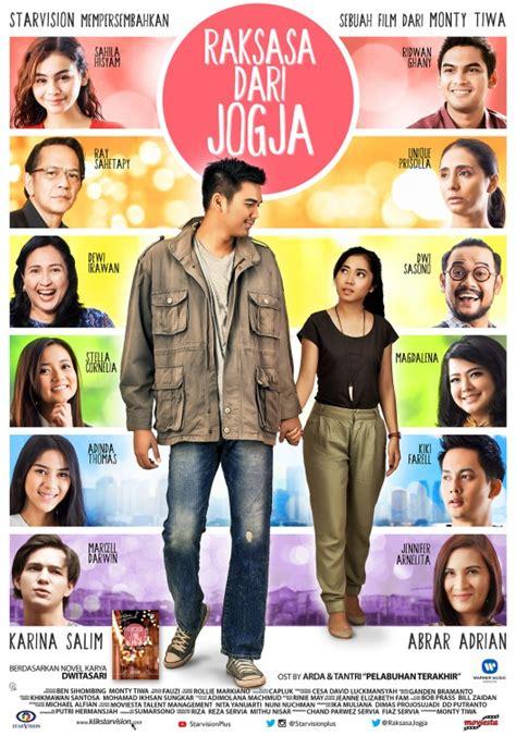 design poster jogja raksasa dari jogja movie poster imp awards