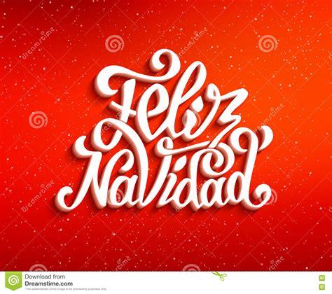 letras del navidad de feliz saludos de la feliz navidad letras del navidad de feliz saludos de la feliz navidad