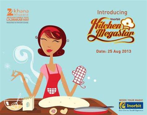 Inorbit Gift Card - inorbit kitchen megastar cooking contest on 25 august 2013 at inorbit mall whitefield