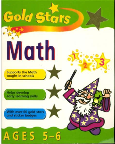 imagenes de matematicas en ingles actividades matem 225 ticas edades 5 6 en ingles material