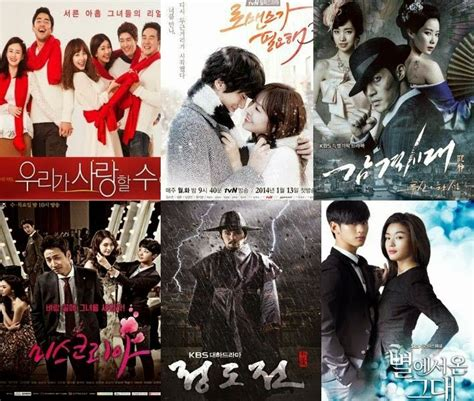 film drama korea daftar film drama korea terbaru 2014 movie pinterest