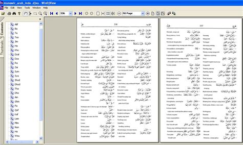 buku format djvu artikel ilmiyyah download kamus al munawwir format pdf djvu
