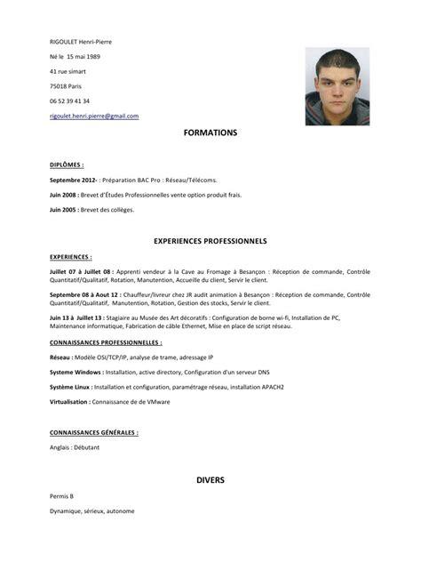 Télécharger Modèle De Lettre De Recommandation Exle Resume Exemple Cv Anglais Serveur