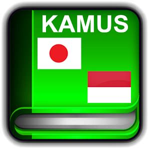 Kamus Pocket Jepang Best Of The Best kamus jepang indonesia for pc