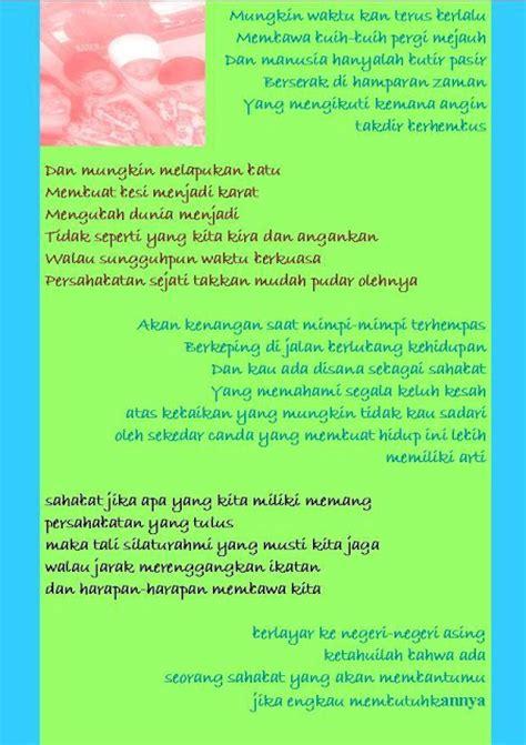 032 Ebook Komik Pendekar Sejati Indo contoh cerpen bahasa inggris tentang persahabatan dan cinta newhairstylesformen2014