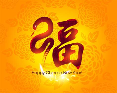 new year element free the wind new year elements vector design