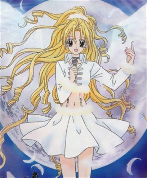 anime about idol singer moon wo sagashite