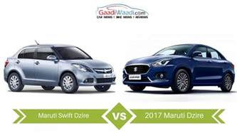 new car dzire new maruti dzire vs dzire specs comparison