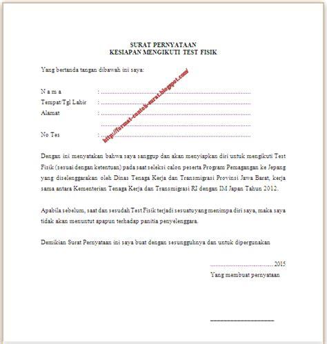 contoh surat pernyataan kesiapan mengikuti tes fisik