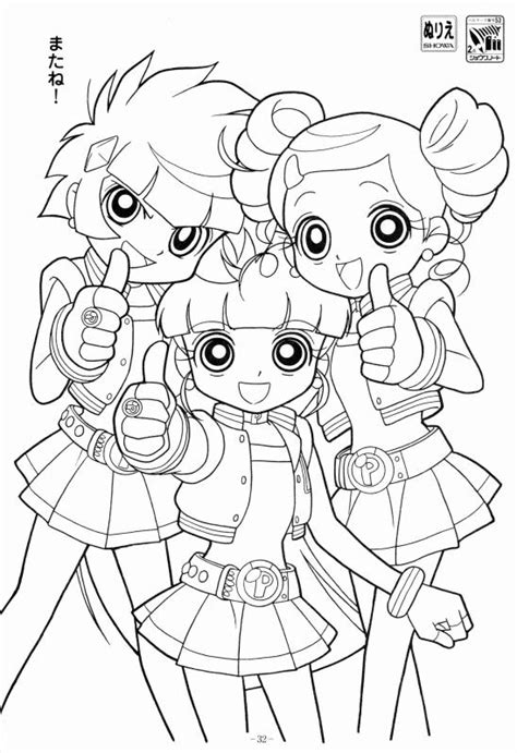 Powerpuff Girls Z Picbook Ciff Ciaff Ppgz Coloring Pages