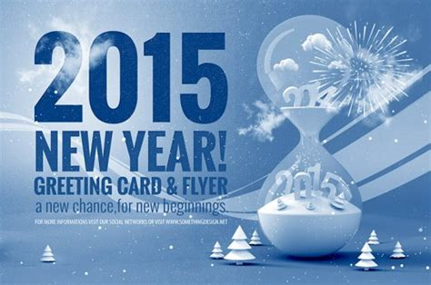 free new year 2015 greeting card templates new year 2015 greeting template psd psd