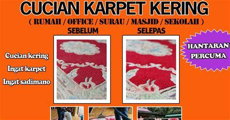 Karpet Yg Murah harian muar perkhidmatan cuci karpet murah