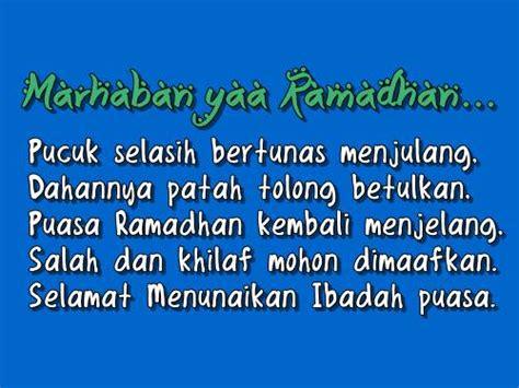 kata kata mutiara ramadhan   kamu