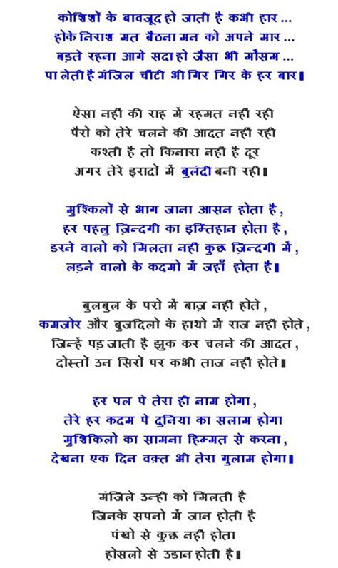 mark zuckerberg biography in hindi language motivational shayari quotes in hindi pics photos latest
