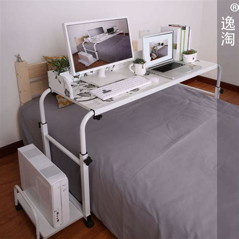 Amoy Plaza Double Bed Lounger Bed With Ikea Computer Desk Laptop Desk For Bed