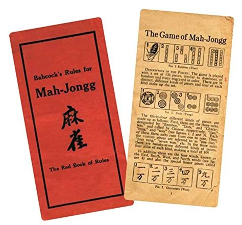 mahjong beginner s guide for beginners guide to american mah jongg how to play the