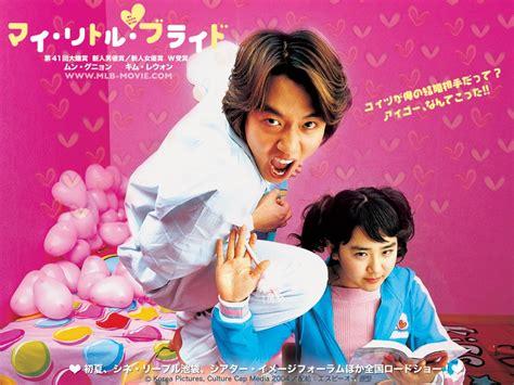 film korea tersedih dan teromantis 10 film korea teromantis ammay26