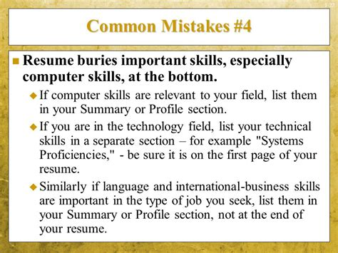 important skills to put on a resume 28 images 25