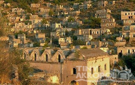 Ottoman Turkish Empire Settlement Payment Tiny Akropol Kayakoy