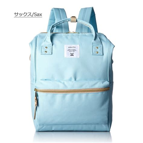 Anello Backpack Large 02 scelta rakuten global market anello anello backpack cap