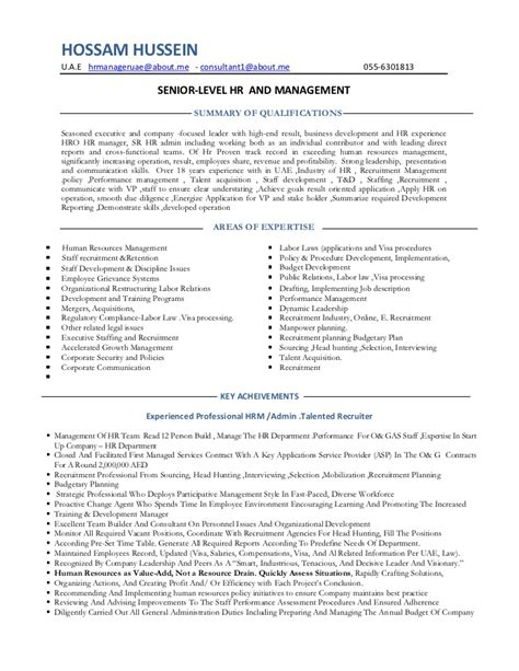 Sle Resume For Team Leader Operations Michael Kyle Resume Hr Operations Recruiting Manager Resume Template Hr Director Resume Sle Hr