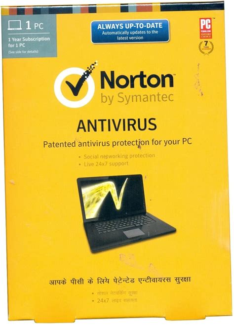 Antivirus Security norton antivirus images usseek