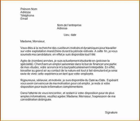 Lettre De Motivation Vendeuse Libre Service 4 Exemple De Lettre De Motivation Pour D 233 T 233 Exemple Lettres