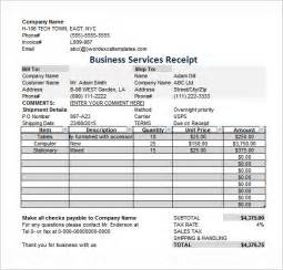 free business receipt template business receipt template 15 free word excel pdf