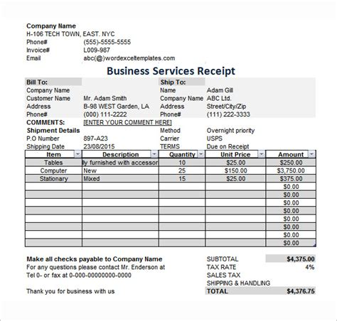template for business receipt business receipt template 15 free word excel pdf