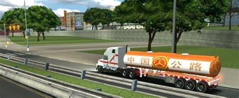 mod traffic game haulin cut traffic tool 18 wos haulin mods others 18 wos haulin mods