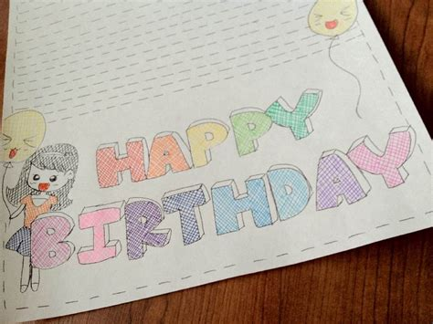 How To Draw Birthday Cards Step By Step Veggie S World Happy Birthday Card