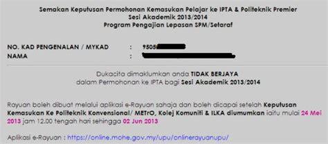permohonan kemasukan ke ipta bagi sesi akademik 20162017 bagi lepasan semakan keputusan permohonan ke ipta politeknik premier