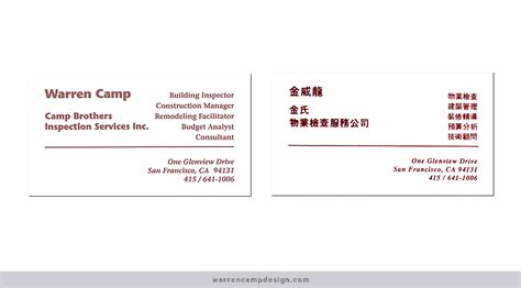 bilingual business card template business card printing sided gallery card design