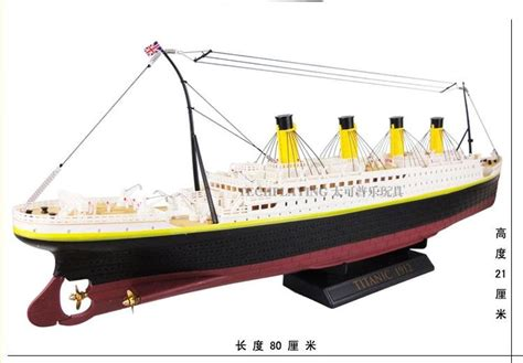 realistic rc boats for sale popular rc titanic ship buy popular rc titanic ship lots