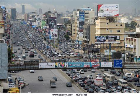 atamian in beirut city centre beirut اللبنانيون على موعد مع زحمة سير خانفة غدا الجمعة