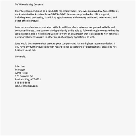 recommendation letter for employment for a friend reference letter
