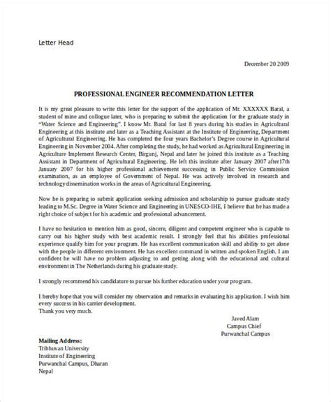 Reference Letter Engineer professional letter of recommendation professional letter