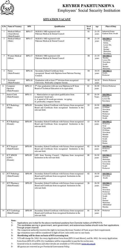 ogdcl test pattern nts kpk employees social security institution essi jobs nts